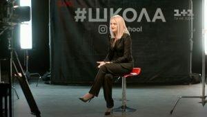 Алена курта актриса школа